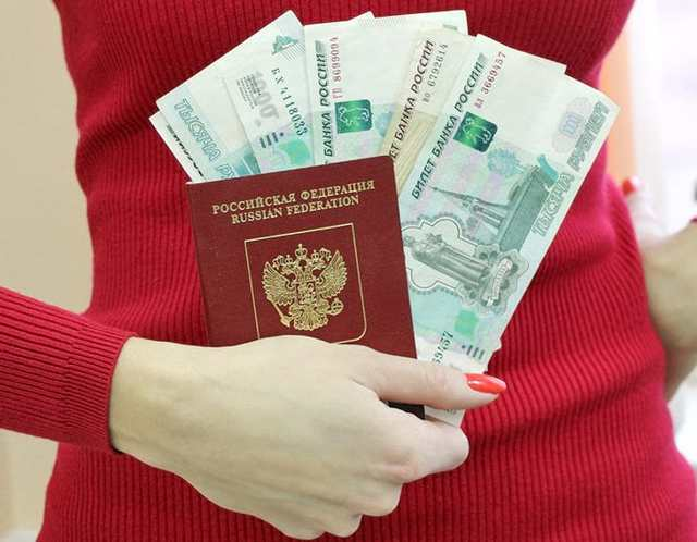 Сколько стоит замена паспорта: госпошлина и другие затраты