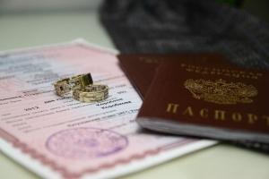 Регистрация брака при беременности: сроки и документы