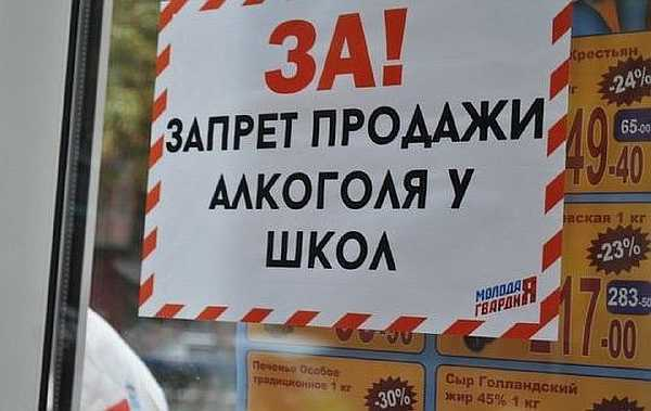 Со скольки лет продают водку российским гражданам
