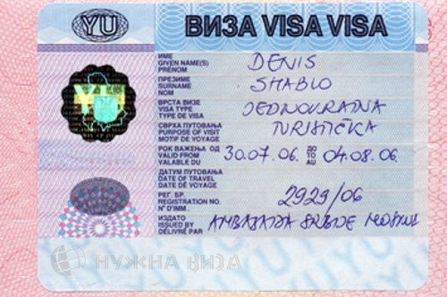 Нужна ли виза в Сербию - какие установлены условия для въезда