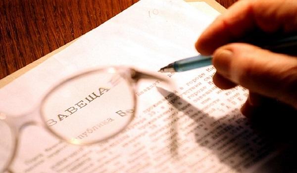 Когда допускается оспаривание завещания - случаи из практики