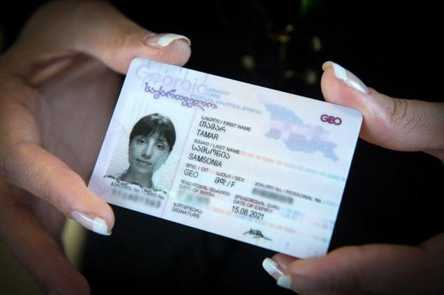 Как получить гражданство Грузии - выбор оптимального варианта
