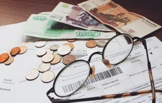 Льготы пенсионерам в Московской области в 2020 году
