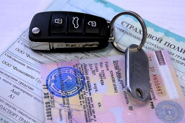 Регистрация автомобиля в ГИБДД: стоимость и порядок в 2020 году