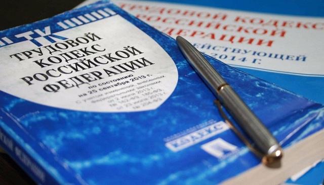 Льготы и пособия матерям одиночкам в России и регионах