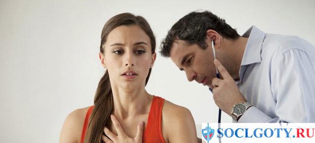 Дает ли астма инвалидность при осложнении заболевания