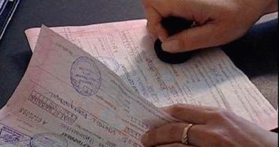 Родовой сертификат для оформления медицинских услуг