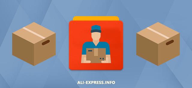 Порядок действий, если посылка потерялась с Алиэкспресс