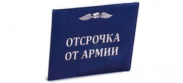 Категория Г в военном билете: что значит и когда выдается