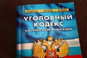 Ответственность за разбойное нападение по 162 статье УК РФ