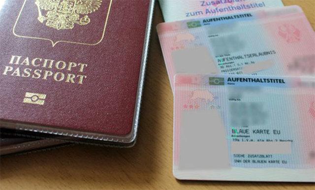 Вид на жительство в Германии: при каких условиях выдается