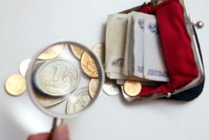 Алименты с пенсии: с кого могут быть взысканы, оформление