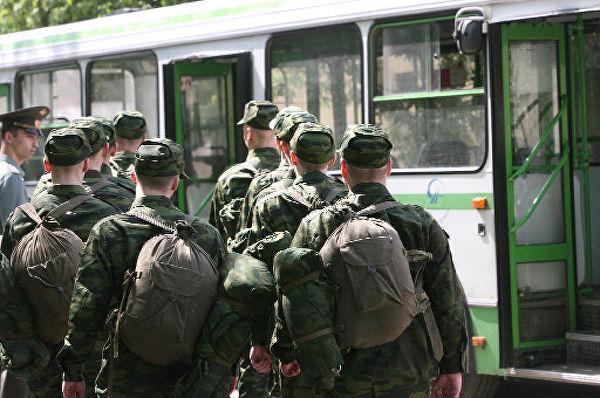 Организация призыва на военную службу и состав комиссии
