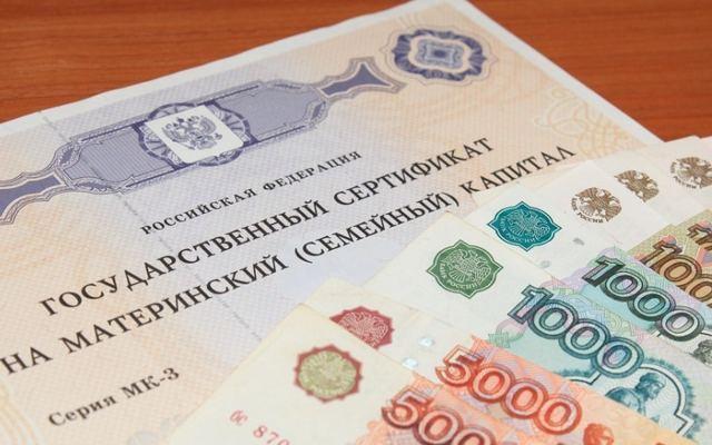 Детские пособия в Ростовской области в 2020 году изменились