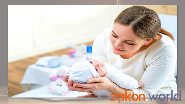 Пособия при рождении ребенка в Москве на 2020 год