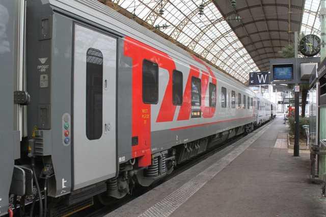 Скидки многодетным на ЖД билеты от РЖД в 2020 году