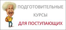 Губернаторская стипендия в Пермском крае в 2020 году