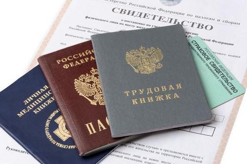 Какие документы нужны для получения военного билета