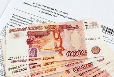 Оплачивается ли госпошлина за кадастровый паспорт в 2020 году