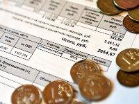 Тарифы ЖКХ: какие бывают и как определяются