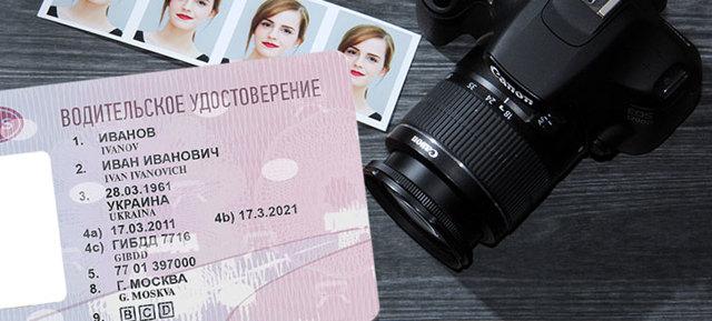 Каким должно быть фото на права нового образца: список требований