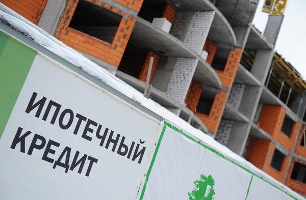 Как взять ипотеку на квартиру: документы и условия получения кредита