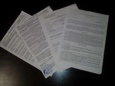 Договор купли-продажи прицепа к легковому автомобилю: правила заполнения, образец бланка