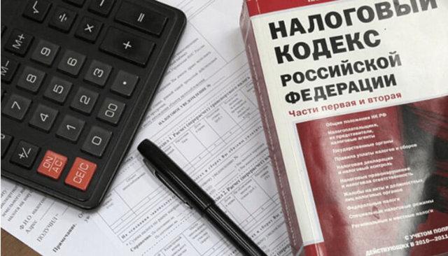 Амнистия по кредитам для физических лиц в 2020 году