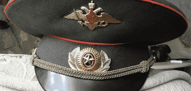 Когда и почему был отменен понижающий коэффициент 0,54 для военных