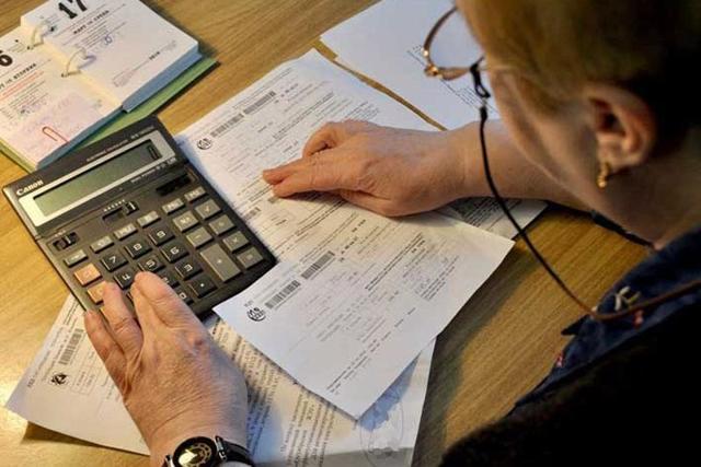 Как рассчитать ЕДК на коммунальные и жилищные услуги