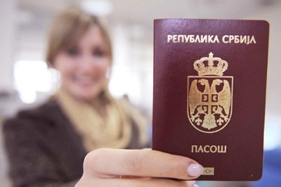 Эмиграция в Сербию и получение гражданства для Россиян