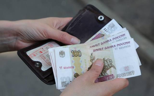 Сколько платят на бирже труда в России в 2020 году