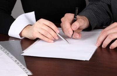 Авторские права на книгу - ответственность за нарушение