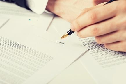 Юридические гарантии неприкосновенности частной собственности