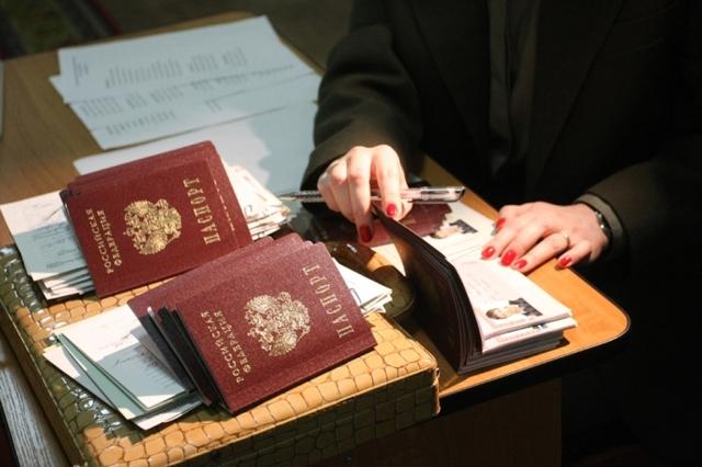 В чем разница между пропиской в квартире или доме и регистрацией