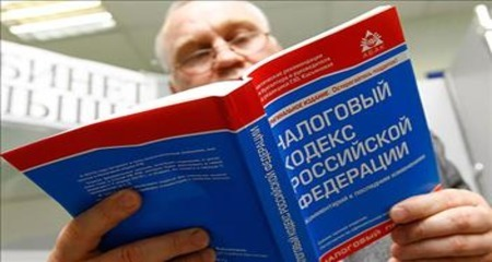 Подоходный налог с пенсии в России: в каких случаях удерживается