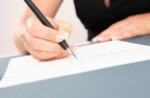 Как составить заявление на пособие по уходу за ребенком до 1,5 лет