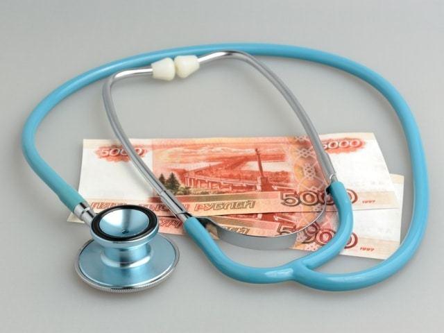 Какие льготы полагаются отличнику здравоохранения