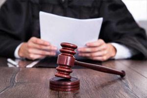 В какой суд подавать заявление на удержание алиментов