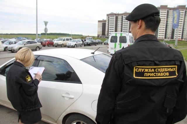 Как проверить машину на арест по гос номеру