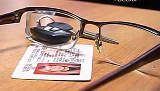 Отметки на водительских правах: что нужно знать простому человеку