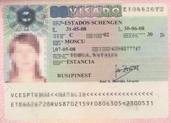 Шенгенская виза: виды, сроки и стоимость оформления в 2020 году