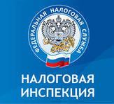Декларация 3-НДФЛ за 2020 год: правила и смысл заполнения