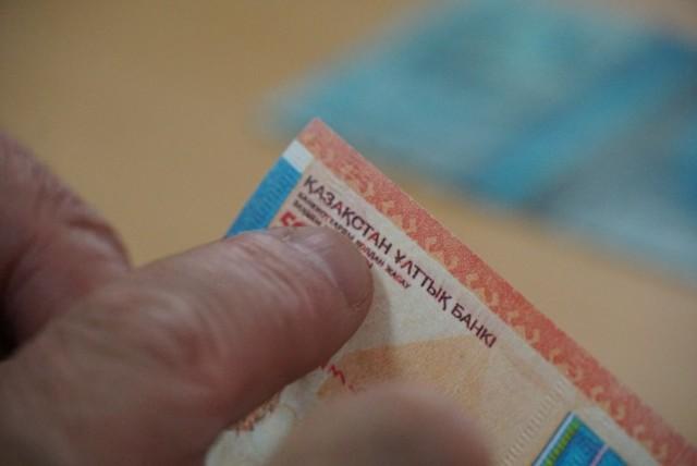 Как определить фальшивые деньги и что с ними делать
