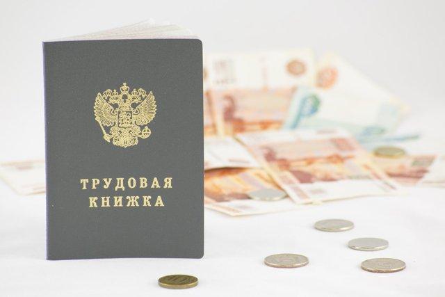 Как определить свой минимальный стаж для назначения пенсии по старости