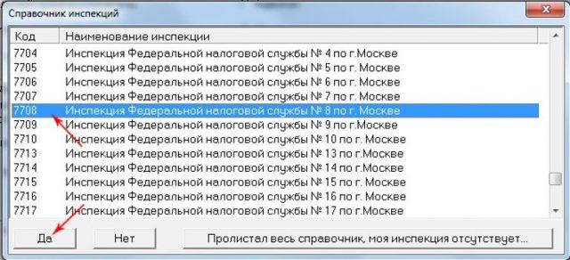 Образец заполнения 3-НДФЛ для вычета 2020 года