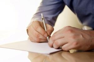 Как правильно составить и подать жалобу в прокуратуру