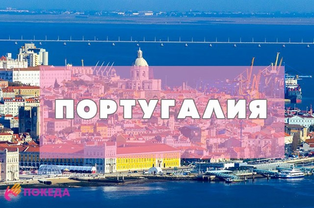 Куда проще всего эмигрировать из России без денег
