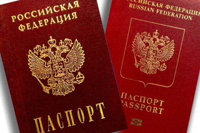 Как и где вписать ребенка в паспорт родителей - порядок и существенные моменты
