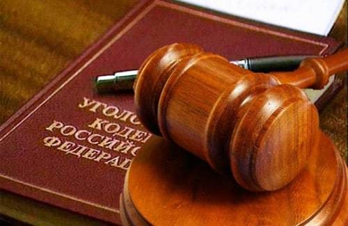 Покушение на убийство: статья УК РФ, срок наказания